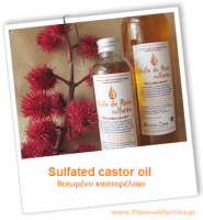 Sulfonated-castor-oil