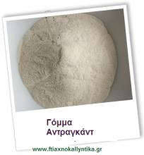 adragante-athinarom