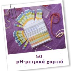 pH-athinarom