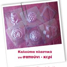 plastika_caloypia_athinarom