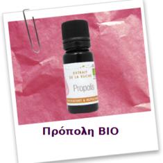 propolis_BIO_athinarom