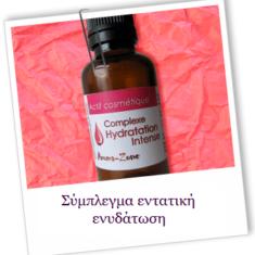 symplegma-enydatosh-athinarom